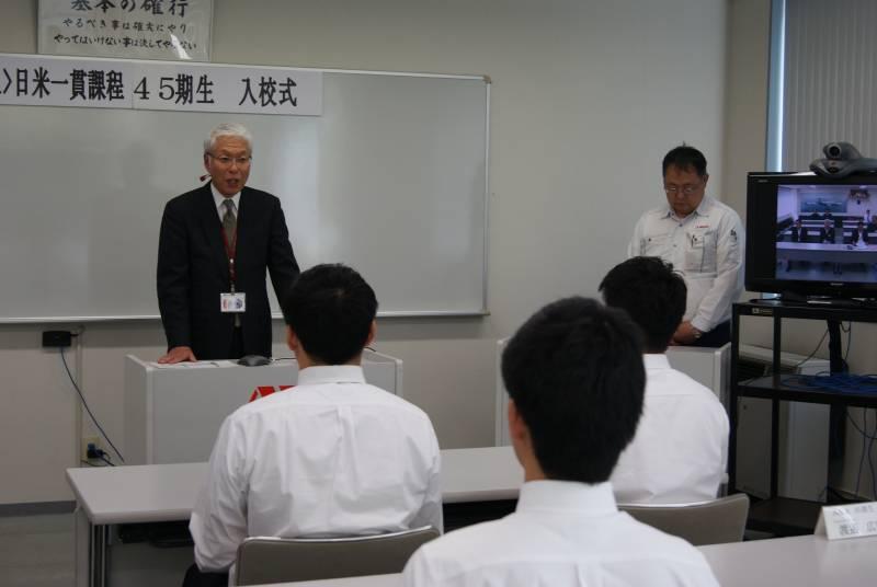 「A&A日米一貫課程45期」の入校式を実施しました。