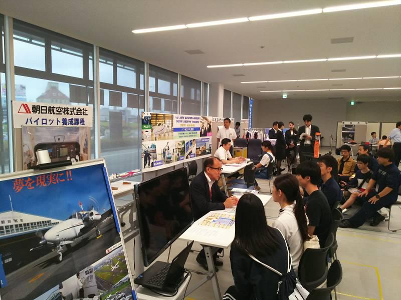 あいち航空ミュージアム航空学校合同説明会に参加させて頂きました。