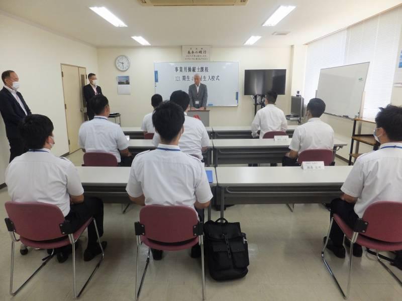 「事業用課程121期入校式」を実施致しました。