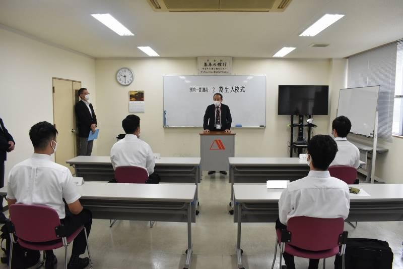 「国内一貫課程2期生」が入校致しました。