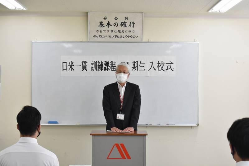 「A&A日米一貫課程51期生」が入校致しました。